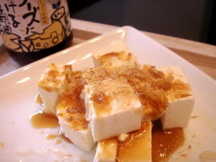 20080817 クリームチーズのおかか醤油.jpg