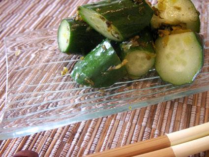 20081020 きゅうりの高菜漬け.jpg