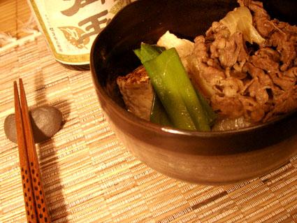 20081123 肉豆腐.jpg