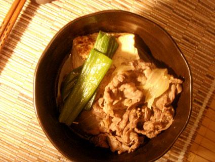 20081123 肉豆腐2.jpg