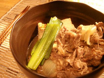 20081123 肉豆腐3.jpg