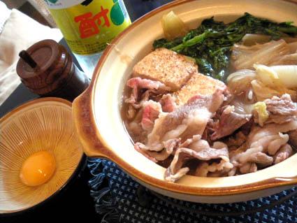 20120902 塩麹すき焼き.jpg